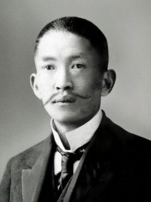 木村栄(きむらひさし)の解説 - goo人名事典