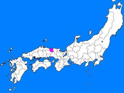 因幡(いなば)の意味 - goo国語...