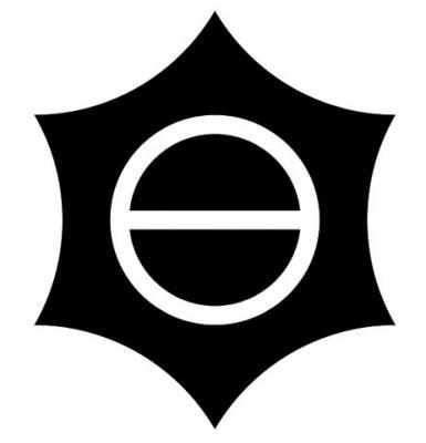 目黒(めぐろ)[地名]の意味 - goo国語辞書