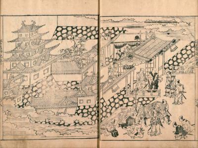 江戸城(えどじょう)                                            の意味