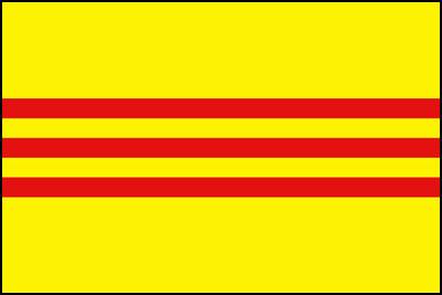 南ベトナム(みなみベトナム)                                            の意味